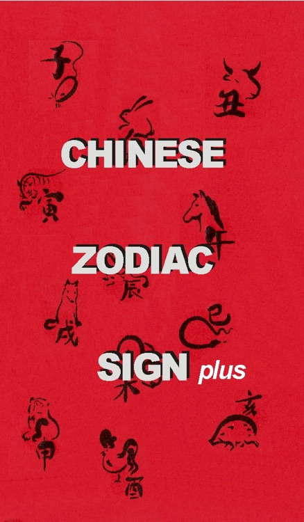 Chinese Zodiac Plus