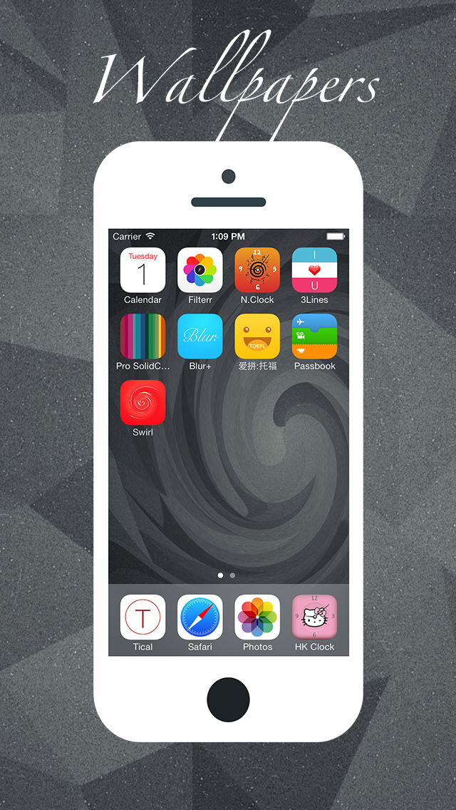 Swirl - Create Custom Wallpapers Screenshot