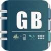 イギリス ガイド - iPhoneアプリ