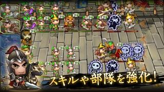乱!三国志武将伝 ~三国志ディフェンスゲーム~スクリーンショット2