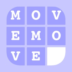 Activities of MoveMove - Matching Numbers
