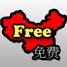 Activities of My Child Knows Chinese Basics (free)