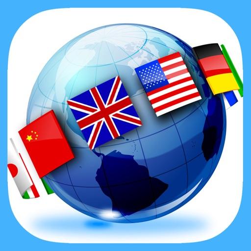 Иностранные языки: английский, немецкий, французский, испанский и другие