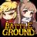 갓워즈 : 배틀 그라운드 ( God Warz : Battle Ground )