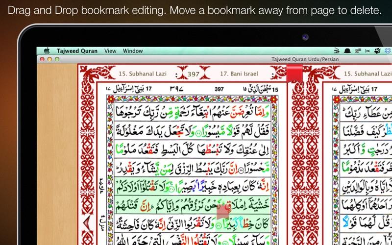 Tajweed Quran in Urdu / Persian Script   App Price Drops