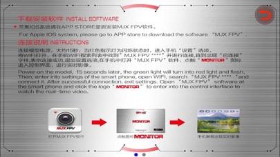 download MJX FPV apps 0