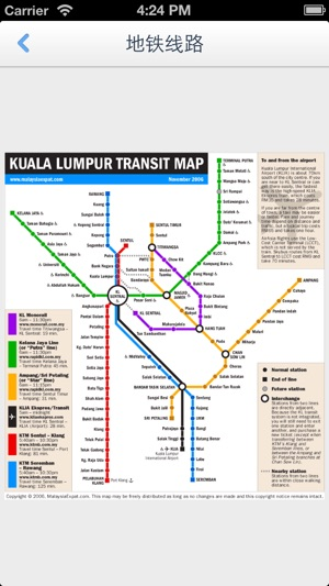 kuala lumpur offline mapoffline map subway map gps tourist attractions information on the app store