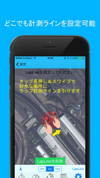 Auto Lap Recorder - と... screenshot1