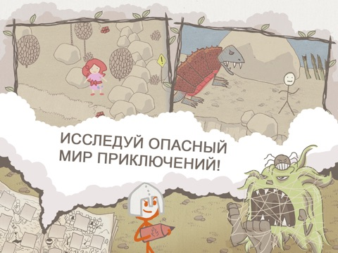 Скачать Draw a Stickman: EPIC HD