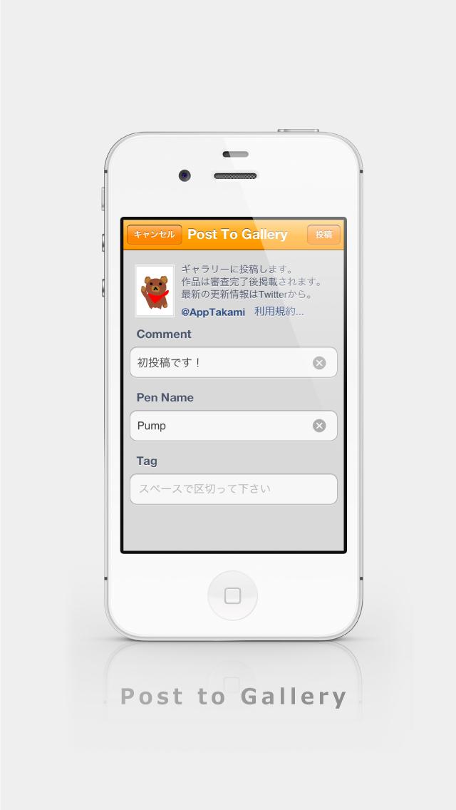 お絵かき広場 [無料] ScreenShot2