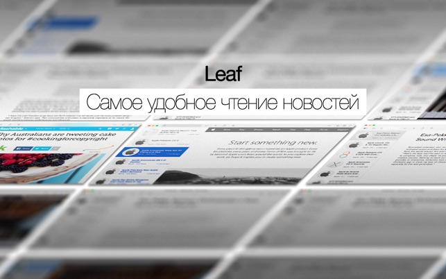 Leaf Screenshot