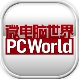 PCWorld HD China