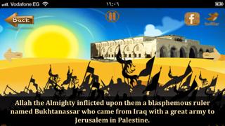 Quran Stories For Kids screenshot four