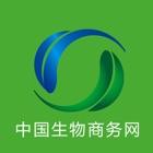 中国生物商务网 icon
