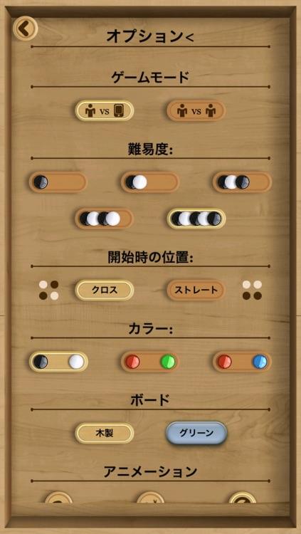 iリバーシ Reversi screenshot-3
