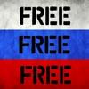 女性の声無料でロシア語フレーズを学ぶ - iPhoneアプリ
