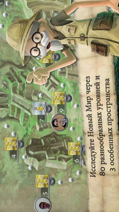 Скриншот №3 к El Dorado - Ancient Civilization Puzzle Game