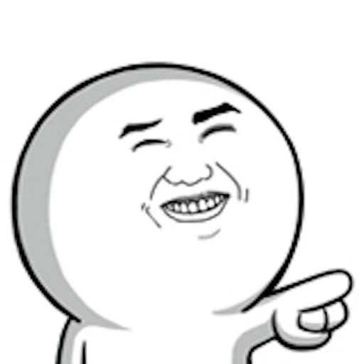 金馆长表情包-GIF表情大全,斗图搞笑神器