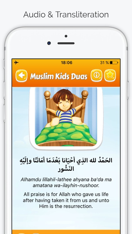 Daily Duas for Kids - Dua Series with Arabic Audio by