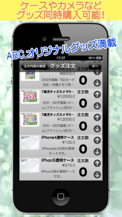 ABC.ネットプリントLight プリントマスターDX screenshot-3