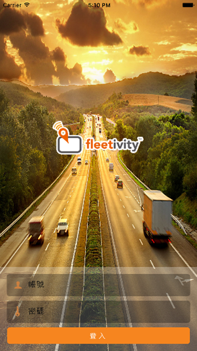 Fleetivity 2.0屏幕截圖1