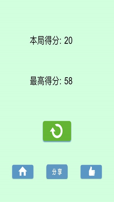 球球大逃亡—全民天天爱玩的休闲益智免费手单机小游戏 screenshot four