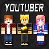 方块皮肤 - 我的世界网络游戏皮肤修改器