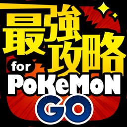 Free Gameplay Video, Walkthroughs, News for Pokémon GO