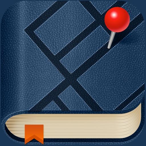Travel Journal - Pocket Edition