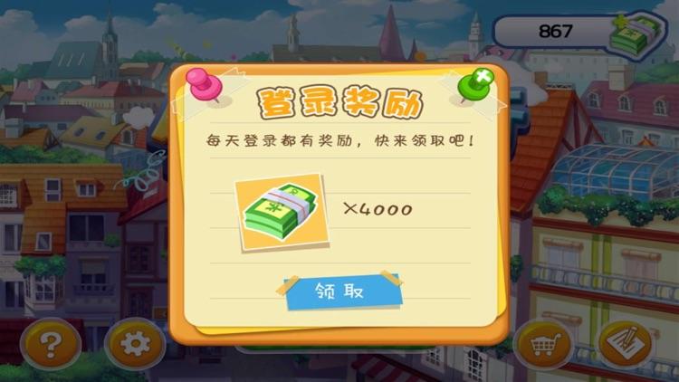 疯狂购物街:赚钱开商店的模拟经营游戏 screenshot-4