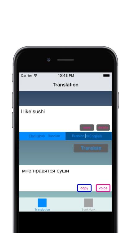 English to Russian Translator - Russian to English Language Translation & Dictionary