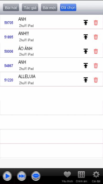 Arirang Remote screenshot four