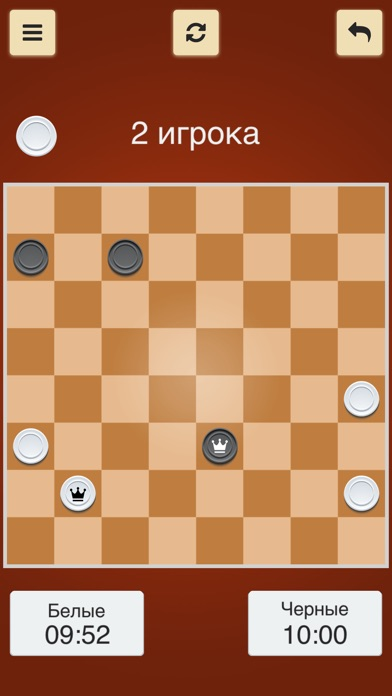 Русские шашки премия Screenshot 3