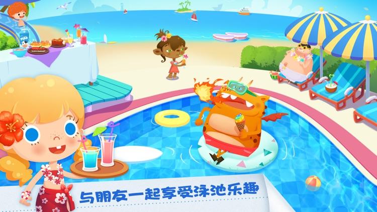 糖糖假日-海滨酒店 screenshot-3