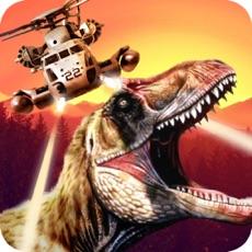 Activities of Dino-saur Gun-ship FPS Sim-ulator