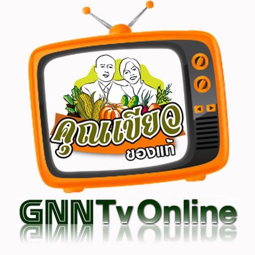 Baixar GNN TvOnline para iOS