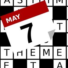 Activities of Daily Crossword