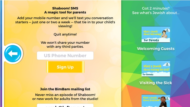 Shaboom! A Jewish Animated Series