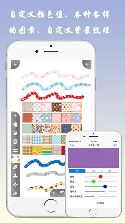 Paintwork Pro Sketch Pad