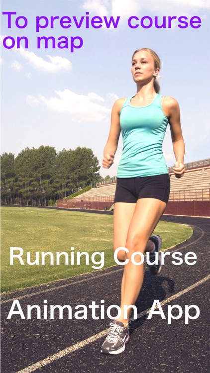 Course Preview App - picturization of running scene screenshot-0