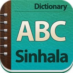 English - Sinhala Dictionary