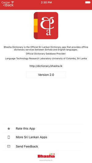 Bhasha Sinhala Dictionary on the App Store
