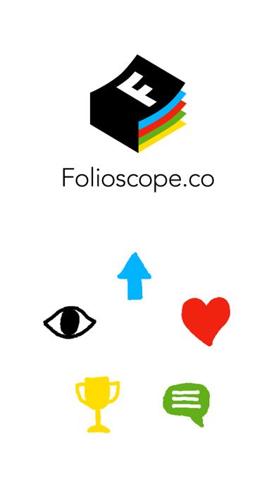 Folioscope screenshot1