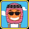 ابوسروال وفنيلة المهمة مستحيلة - iPhoneアプリ