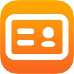 DigiBiz - Digital Business Cards