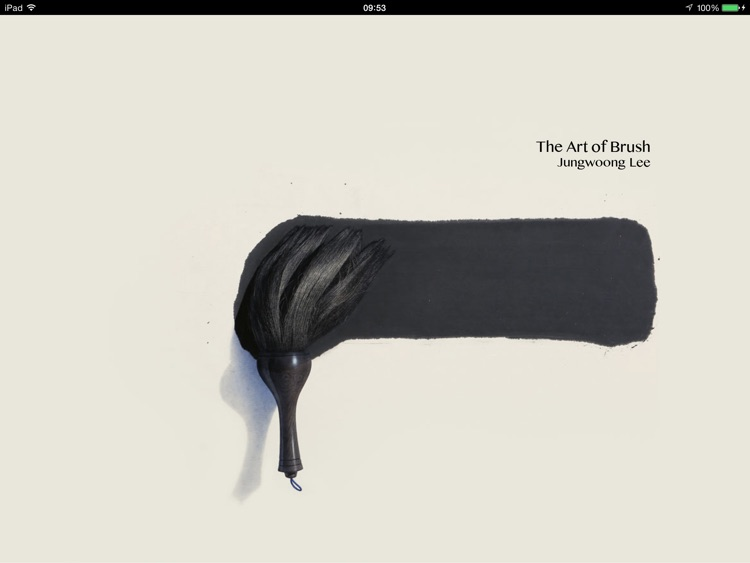 The Art of Brush, for iPad