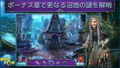 世界伝説:ささやきの沼 - ミステリーアイテム探しゲーム (Full)のおすすめ画像4