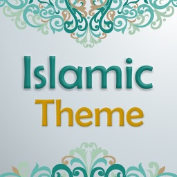 Islamic Themes, Wallpapers