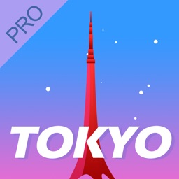 Tour Guide For Tokyo Pro