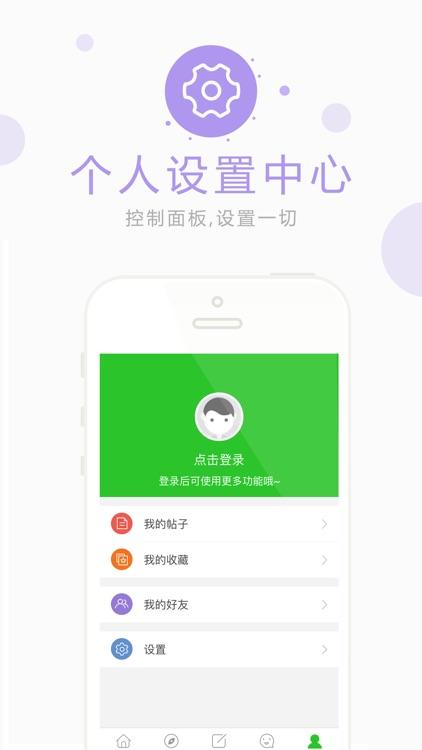 灵伐安吉 screenshot-3
